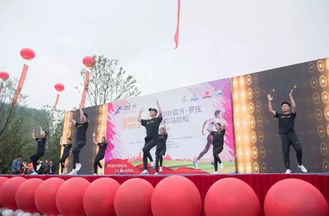 """北京快乐8开奖走势图:一""""鹭""""向前_罗庄迷你马拉松赛开跑_3000余人参赛"""